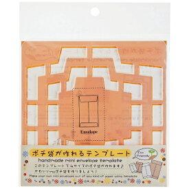 呉竹 Kuretake ポチ袋が作れるテンプレート SBTP208-21