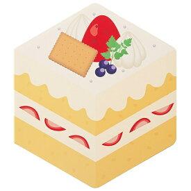 セキセイ SEKISEI ハーパーハウス スクラップアルバム Honeycomb(ハニカム) ケーキ XP-6506