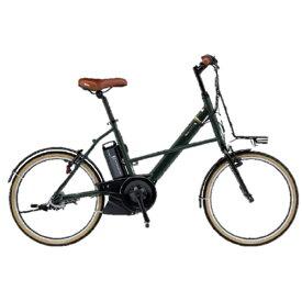 ヤマハ YAMAHA 20型 電動アシスト自転車 PAS CITY-X(マットダークグリーン2/内装3段変速) 20PA20CX【2020年モデル】【組立商品につき返品不可】 【代金引換配送不可】