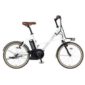 ヤマハ YAMAHA 20型 電動アシスト自転車 PAS CITY-X(スノーホワイト/内装3段変速) 20PA20CX【2020年モデル】【組立商品につき返品不可】 【代金引換配送不可】