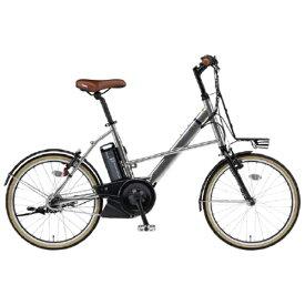 ヤマハ YAMAHA 20型 電動アシスト自転車 PAS CITY-X(ミラーシルバー/内装3段変速) 20PA20CX【2020年モデル】【組立商品につき返品不可】 【代金引換配送不可】