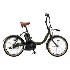 ヤマハ YAMAHA 20型 電動アシスト自転車 PAS CITY-C(マットオリーブ〈つや消しカラー〉/内装3段変速) 20PA20CC【2020年モデル】【組立商品につき返品不可】 【代金引換配送不可】