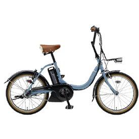 ヤマハ YAMAHA 20型 電動アシスト自転車 PAS CITY-C(パウダーブルー〈つや消しカラー〉/内装3段変速) 20PA20CC【2020年モデル】【組立商品につき返品不可】 【代金引換配送不可】