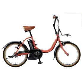 ヤマハ YAMAHA 20型 電動アシスト自転車 PAS CITY-C(ベイクドピンク〈つや消しカラー〉) 20PA20CC【2020年モデル】【組立商品につき返品不可】 【代金引換配送不可】