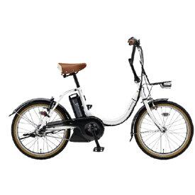 ヤマハ YAMAHA 20型 電動アシスト自転車 PAS CITY-C(スノーホワイト/内装3段変速) 20PA20CC【2020年モデル】【組立商品につき返品不可】 【代金引換配送不可】