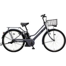 ヤマハ YAMAHA 26型 電動アシスト自転車 PAS RIN(ソリッドグレー/内装3段変速) 20PA26R【2020年モデル】【組立商品につき返品不可】 【代金引換配送不可】