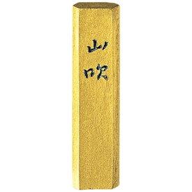 呉竹 Kuretake 金泥墨山吹青金 AM3-5