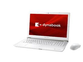 dynabook ダイナブック P1X7MPBW ノートパソコン dynabook X7 リュクスホワイト [15.6型 /intel Core i7 /HDD:1TB /SSD:256GB /メモリ:8GB /2020年春モデル][15.6インチ office付き 新品 windows10]