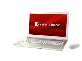 dynabook ダイナブック P1X7MPBG ノートパソコン dynabook X7 サテンゴールド [15.6型 /intel Core i7 /HDD:1TB /SSD:256GB /メモリ:8GB /2020年春モデル][15.6インチ office付き 新品 windows10]