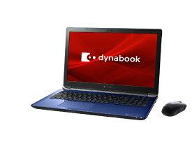 dynabook ダイナブック P1X7MPBL ノートパソコン dynabook X7 スタイリッシュブルー [15.6型 /intel Core i7 /HDD:1TB /SSD:256GB /メモリ:8GB /2020年春モデル][15.6インチ office付き 新品 windows10]