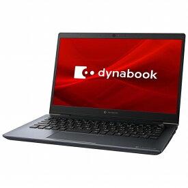 dynabook ダイナブック P1G8MPBL ノートパソコン dynabook G8 オニキスブルー [13.3型 /intel Core i7 /SSD:512GB /メモリ:8GB /2020年春モデル][13.3インチ office付き 新品 windows10]