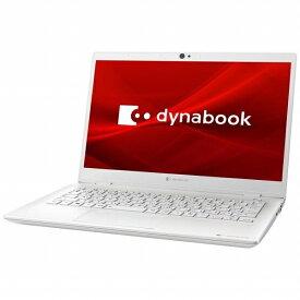 dynabook ダイナブック P1G8MPBW ノートパソコン dynabook G8 パールホワイト [13.3型 /intel Core i7 /SSD:512GB /メモリ:8GB /2020年春モデル][13.3インチ office付き 新品 windows10]