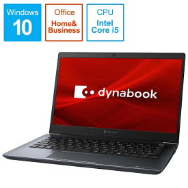 dynabook ダイナブック P1G6MPBL ノートパソコン dynabook G6 オニキスブルー [13.3型 /intel Core i5 /SSD:256GB /メモリ:8GB /2020年春モデル][13.3インチ office付き 新品 windows10]