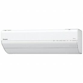 パナソニック Panasonic エアコン 6畳 エアコン 2020年 Eolia(エオリア)GXシリーズ クリスタルホワイト CS-GX220D-W [おもに6畳用 /100V]