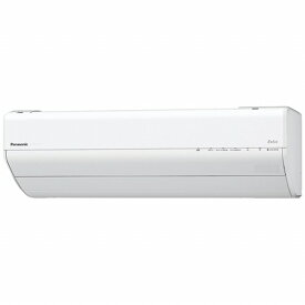 パナソニック Panasonic エアコン 8畳 エアコン 2020年 Eolia(エオリア)GXシリーズ クリスタルホワイト CS-GX250D-W [おもに8畳用 /100V]
