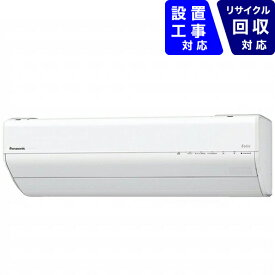 パナソニック Panasonic エアコン 2020年 Eolia(エオリア)GXシリーズ クリスタルホワイト CS-GX360D-W [おもに12畳用 /100V]