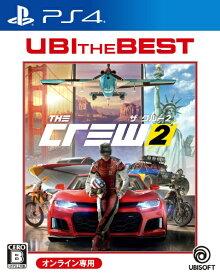 ユービーアイソフト Ubisoft ユービーアイ・ザ・ベスト ザ クルー2【PS4】