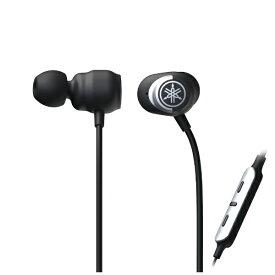 ヤマハ YAMAHA bluetooth イヤホン カナル型 ブラック EP-E50AB [リモコン・マイク対応 /ワイヤレス(左右コード) /Bluetooth /ノイズキャンセリング対応]