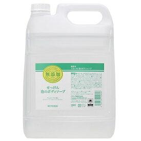 ミヨシ石鹸 MIYOSHI 無添加 せっけん泡のボディソープ 5L【rb_pcp】