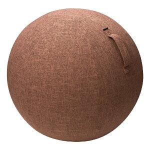 エレコム ELECOM ヘルスケア・ボディメイク用品 バランスボールファブリックカバー HCF-BBCシリーズ(対応ボールサイズ 直径約75cm/ブラウン) HCF-BBC75BR