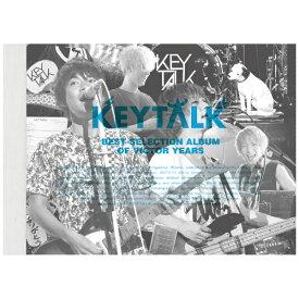 ビクターエンタテインメント Victor Entertainment KEYTALK/ Best Selection Album of Victor Years 完全生産限定盤B【CD】 【代金引換配送不可】