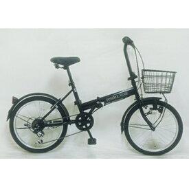 サイモト自転車 SAIMOTO 20型 折りたたみ自転車 Rendezvous ランデブー(ネイビー/外装6段変速) FD-B206BK-LBD-B【組立商品につき返品不可】 【代金引換配送不可】