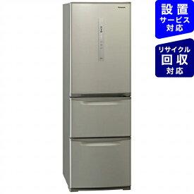 パナソニック Panasonic 《基本設置料金セット》NR-C371N-N 冷蔵庫 Nタイプ シルキーゴールド [3ドア /右開きタイプ /365L][冷蔵庫 大型]