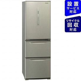 パナソニック Panasonic 《基本設置料金セット》NR-C371NL-N 冷蔵庫 Nタイプ シルキーゴールド [3ドア /左開きタイプ /365L][冷蔵庫 大型]