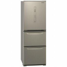 パナソニック Panasonic 《基本設置料金セット》NR-C341CL-N 冷蔵庫 Cタイプ シルキーゴールド [3ドア /左開きタイプ /335L][冷蔵庫 大型]