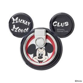 HAMEE ハミィ [各種スマートフォン対応]ディズニーキャラクター/バンカーリング 129-859384 ミッキーマウスクラブ