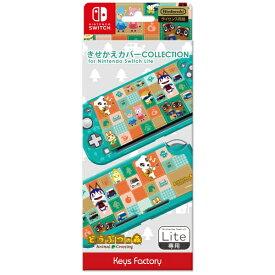 【2020年4月下旬】 キーズファクトリー KeysFactory きせかえカバー COLLECTION for Nintendo Switch Lite どうぶつの森Type-A CKC-101-1[ニンテンドースイッチ ライト]【Switch Lite】