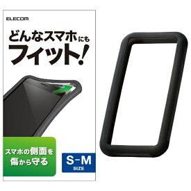 エレコム ELECOM シリコンバンパー S-Mサイズ スタンダード ブラック P-SB02BK