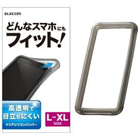 エレコム ELECOM シリコンバンパー L-XLサイズ 透明シリコン クリアブラック P-SBT03BK