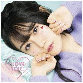 キングレコード KING RECORDS 小倉唯/ I・LOVE・YOU!! 通常盤【CD】