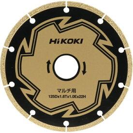 日立 HITACHI HiKOKI カッタ125mm マルチ用 0037-1196