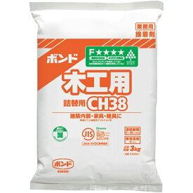 コニシ コニシ ボンドCH38 3KG(ポリ袋) (1袋入) 40250