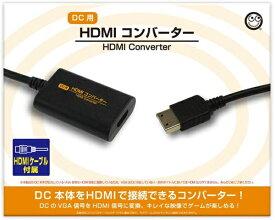 コロンバスサークル Columbus Circle HDMIコンバーター(DC用) CC-DCHDC-BK