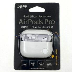 DEFF ディーフ AirPods Pro用ハードシリコンケース ホワイト BKS-APPSIHWH