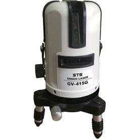 STS エスティーエス STS グリーンレーザー墨出器 GV−415G GV-415G