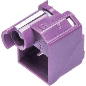 パンドウイット PANDUIT パンドウイット パッチコードロック 紫 10個入り PSL−DCPLRX−VL PSL-DCPLRX-VL