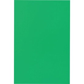 トラスコ中山 TRUSCO マグネルミナシート 0.7×200×300 蛍光グリーン MLS-2-GN