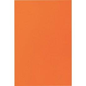 トラスコ中山 TRUSCO マグネルミナシート 0.7×200×300 蛍光オレンジ MLS-A2-OR