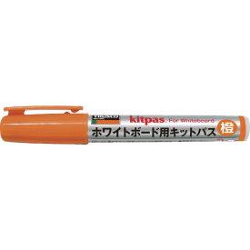 トラスコ中山 TRUSCO ホワイトボード用キットパス オレンジ TRWKP-OR