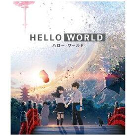 【2020年04月08日発売】 東宝 HELLO WORLD 通常版【ブルーレイ】