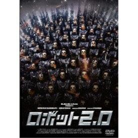【2020年03月25日発売】 角川映画 KADOKAWA ロボット2.0【DVD】