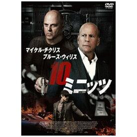 【2020年05月08日発売】 ハピネット Happinet 10ミニッツ【DVD】