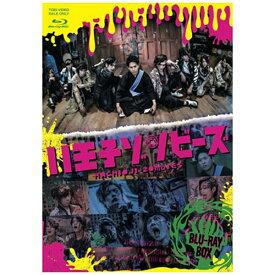 【2020年04月22日発売】 東映ビデオ Toei video ドラマ「八王子ゾンビーズ」 Blu-ray BOX【ブルーレイ】