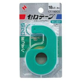 ニチバン NICHIBAN セロテープ小巻カッター付18mmグリーン CT-18DCG