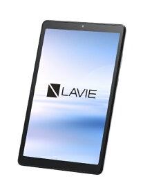 NEC エヌイーシー PC-TE508KAS Androidタブレット LAVIE Tab E(TE508/KAS) シルバー [8型ワイド /ストレージ:32GB /Wi-Fiモデル][タブレット 本体 8インチ]