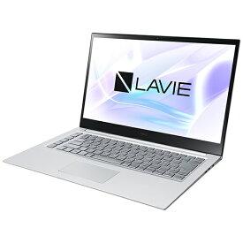 NEC エヌイーシー PC-LV660RAS-2 ノートパソコン LAVIE VEGA(LV660/RA) アルマイトシルバー [15.6型 /AMD Ryzen 7 /SSD:1TB /メモリ:8GB /2020年春モデル][15.6インチ office付き 新品 windows10]【point_rb】